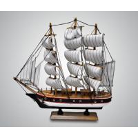 "Модель парусного корабля ""Фрегат"" 33cм"