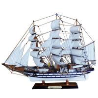 """Модель парусного корабля """"Amerigo Vespucci"""""""